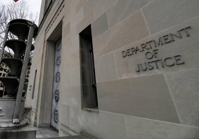 Justizgebäude in Washington