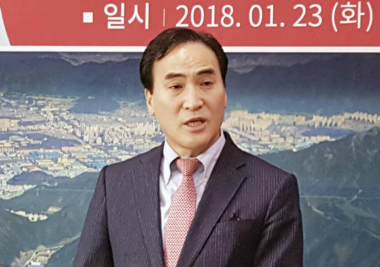 Südkoreaner Kim Jong Yang neuer Interpol-Präsident