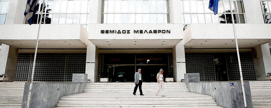 Oberste Gerichtshof in Griechenland