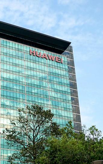 Das Hauptquartier von Huawei in Shenzhen (China)