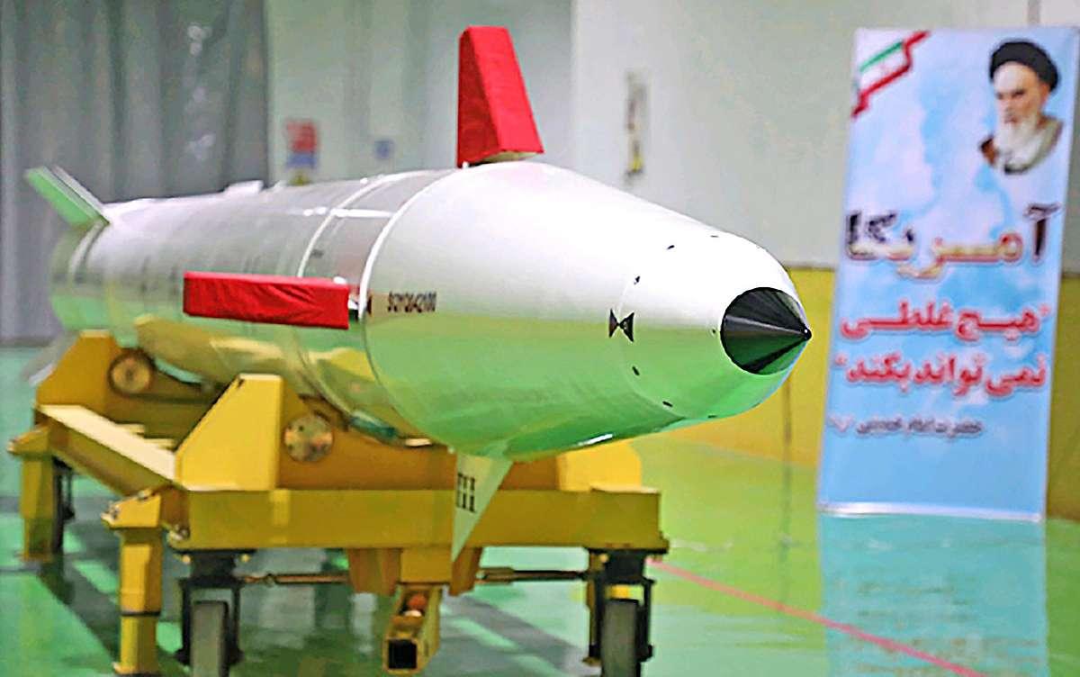 Iran stellt Rakete mit 1.000 km Reichweite vor