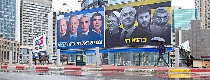 Wahlplakat in Ramat Gan (Israel)
