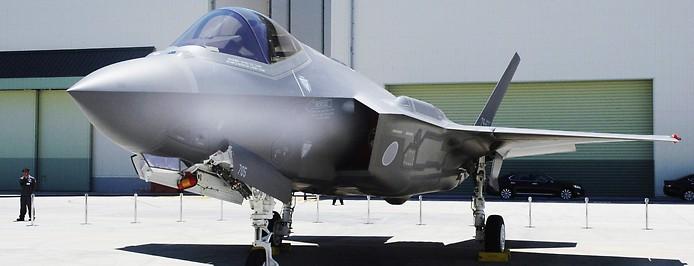 F35-Jet