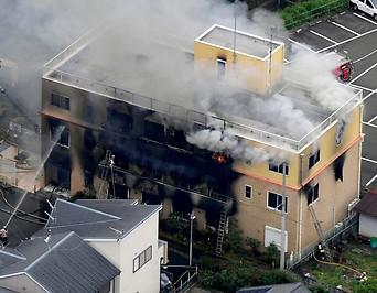 Brennendes Gebäude in Kyoto