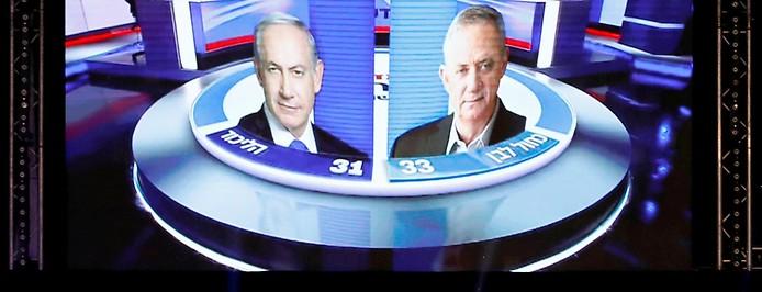 Israelischer Regierungschef Netanjahu und Ex-Armeechef Ganz im TV