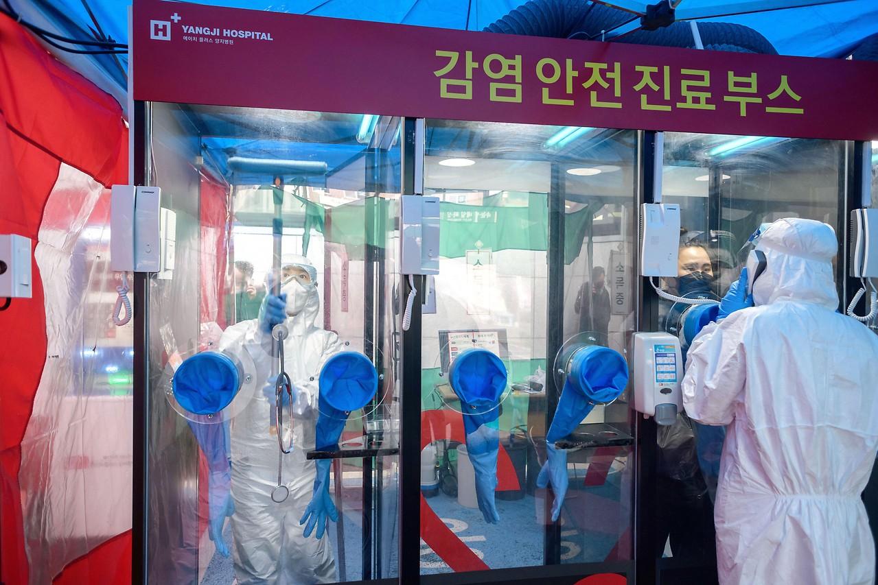 Südkorea Corona Reaktiviert