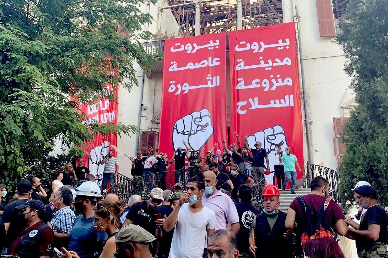 Gewalt bei Massenprotesten in Beirut