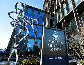 Außenansicht der Europäischen Arzneimittelbehörde (EMA) in Amsterdam