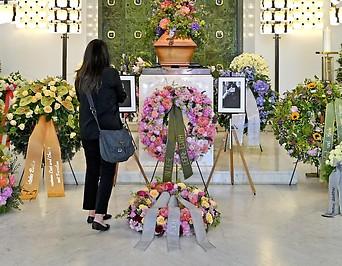 Trauerfeier für Friederike Mayröcker am Wiener Zentralfriedhof